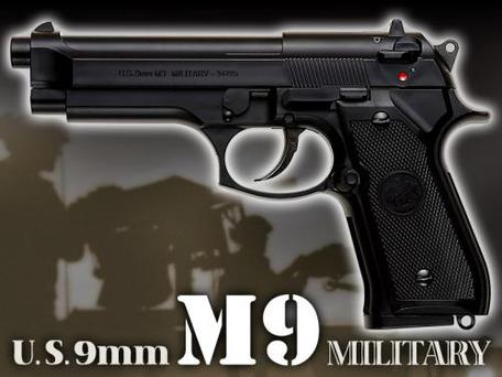 SⅡS(エスツーエス)U.S. 9mm M9 ミリタリー