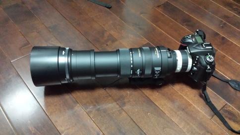 APO 150-500mm + x2.0 MAX