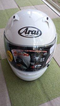 Arai Astro IQ XL