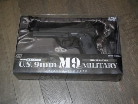 SⅡS M9 ミリタリー1