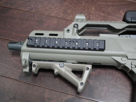 G36用サイドロングレイル2