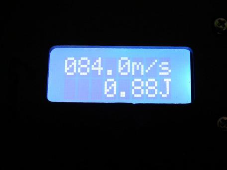 0.25gで測定1