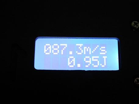 0.25gで測定2