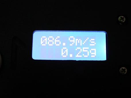 0.25gで測定4