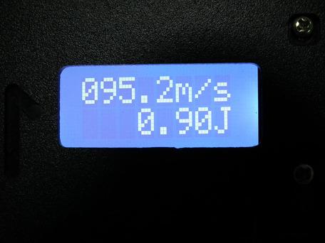 0.20gで測定3