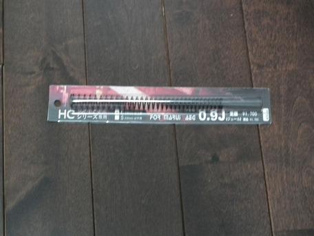 アングス「0.9J(ジュール)スプリング ハイサイクルシリーズ専用」