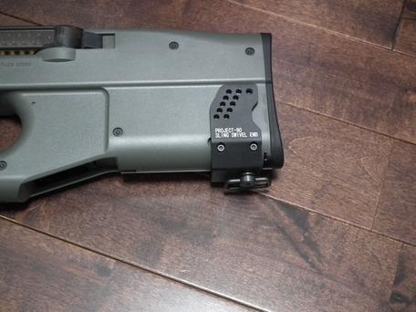 P90用ストックエンドスリングスイベル取り付け2
