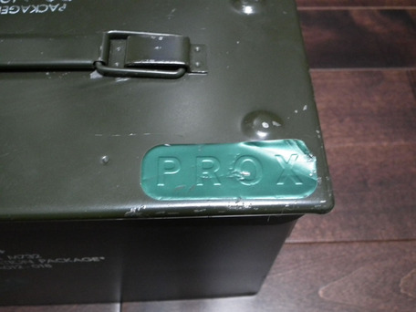 AMMO BOX(弾薬箱)3
