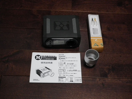 XCORTECH X3200 2