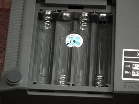 X3200正規品7