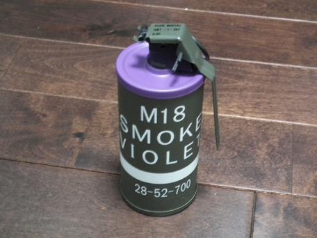 M18スモークグレネード