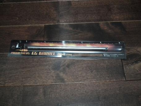 ライラクス EGバレル 208mm