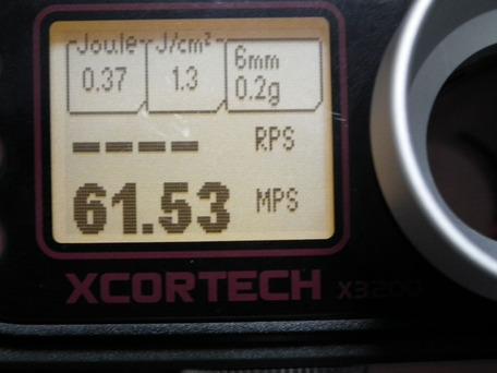 EGバレル 208mmでの初速