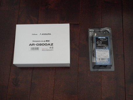 セルスター レーダー探知機 AR-G800AZ