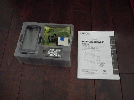 セルスター レーダー探知機 AR-G800AZ 2
