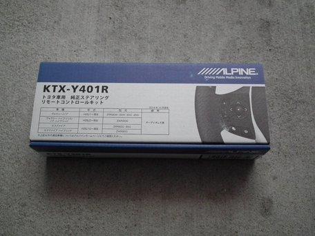 ALPINE(アルパイン) ステアリングリモートコントロールアダプター・トヨタ車用 KTX-Y401