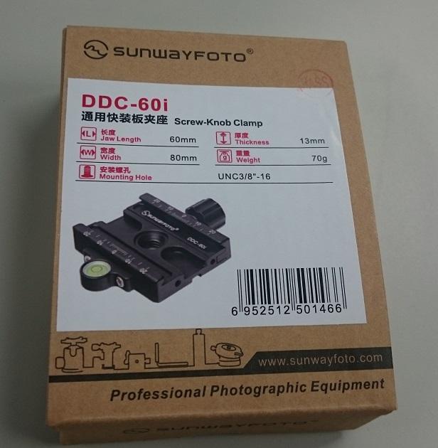 SUNWAYFOTO クイックリリースクランプ DDC-60i