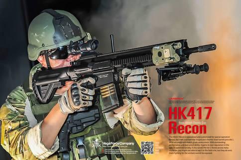 HK417Recon