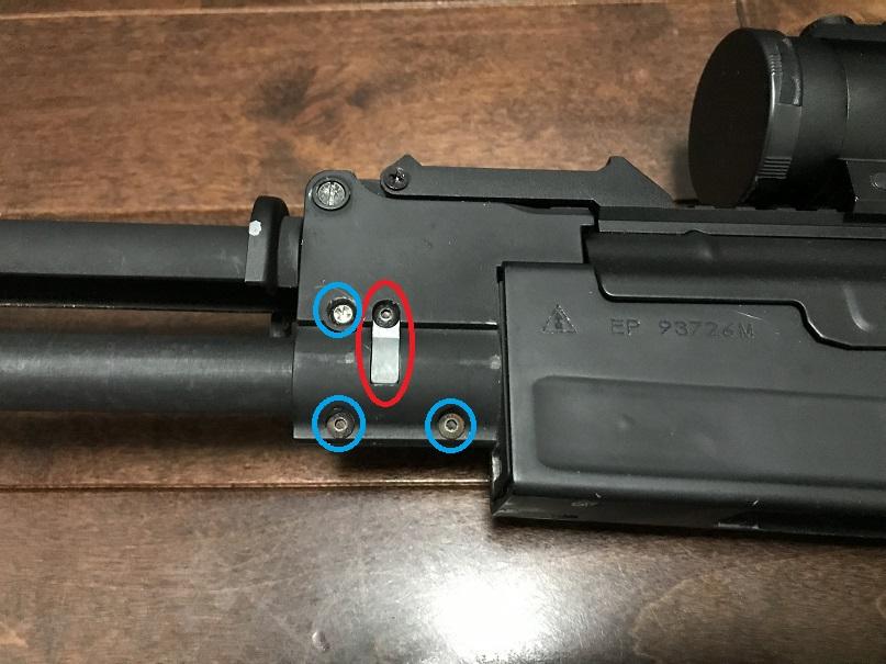 G&P AK47対応 スチール・アウター・バレル GP597
