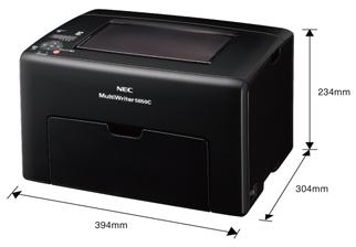 MultiWriter 5650C