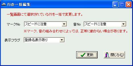 edit_mptutil4.JPG