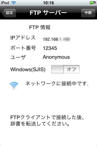 EBPocket FTP